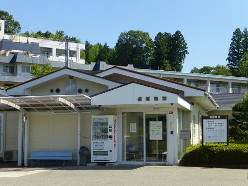 zoukanobuhara
