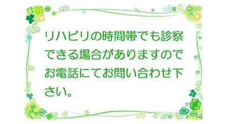 zoukanobuhara1