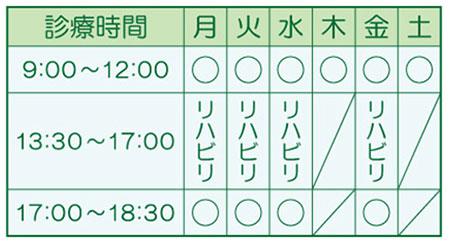 zoukanobuhara2